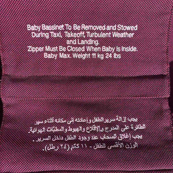 Qatar airways aircraft baby bassinet embroidery.